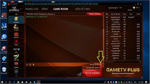 الأخطاء الشائعة على GameTV Plus عند لعب الألعاب عبر الإنترنت