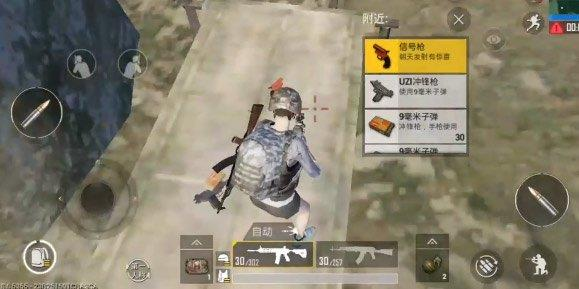 PUBG Mobile: حافظه های زمانی و مکان های مخصوص Flare Gun در Sanhok ظاهر می شوند