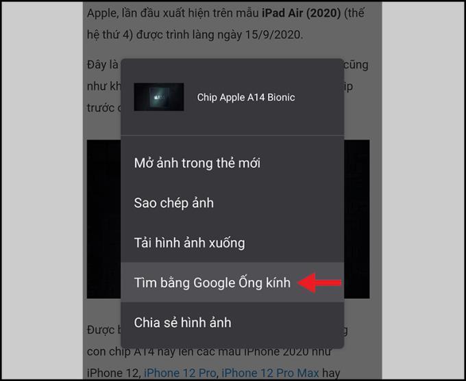 Come cercare per immagine su telefono Android, iPhone più veloce