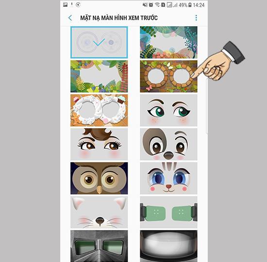 การเปลี่ยนหน้าจอการตรวจสอบความถูกต้องของม่านตา Samsung Galaxy Note FE