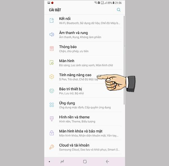 ส่งข้อความฉุกเฉินบน Samsung Galaxy Note 8