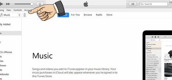 วิธีอัปเกรด iOS 11 เวอร์ชันทางการ