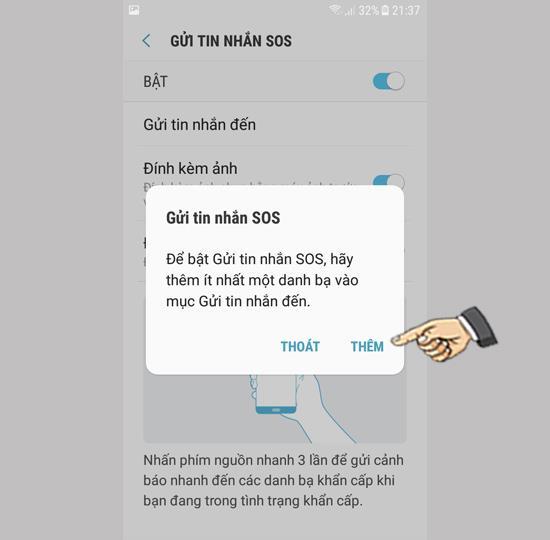サムスンギャラクシーJ3プロで緊急メッセージを送信する