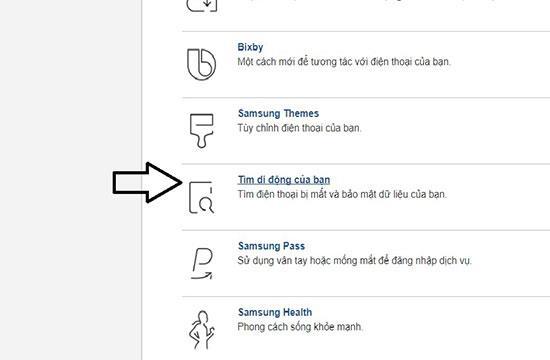 데이터 손실 없이 Samsung Galaxy S7 Edge 화면을 잠금 해제하는 방법