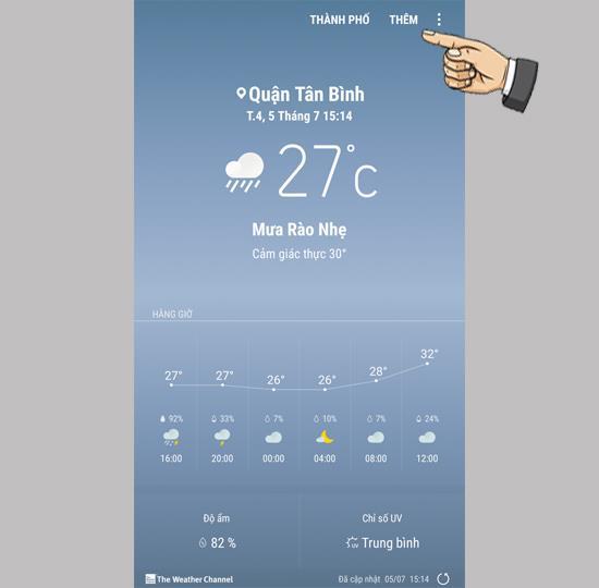サムスンギャラクシーJ7プロで天気を表示する都市を追加