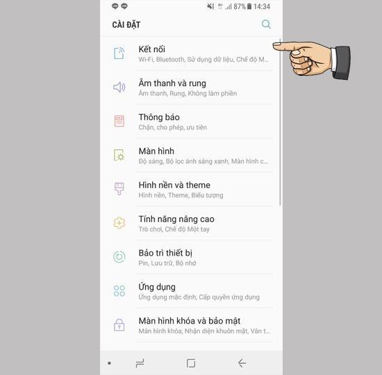 Comment désactiver les avertissements de données sur Samsung Galaxy S8