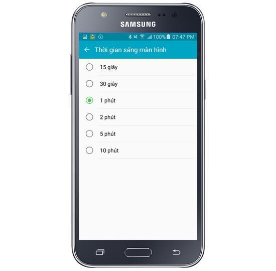 تنظیم روشنایی صفحه نمایش Samsung Galaxy J7