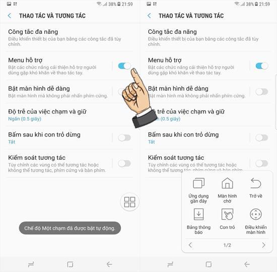 دکمه خانه مجازی را در Samsung Galaxy S8 فعال کنید