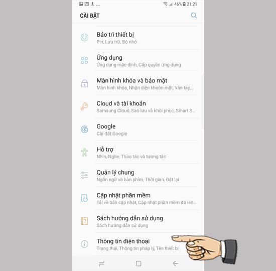 Проверьте информацию imei, модель Samsung Galaxy S8 Plus
