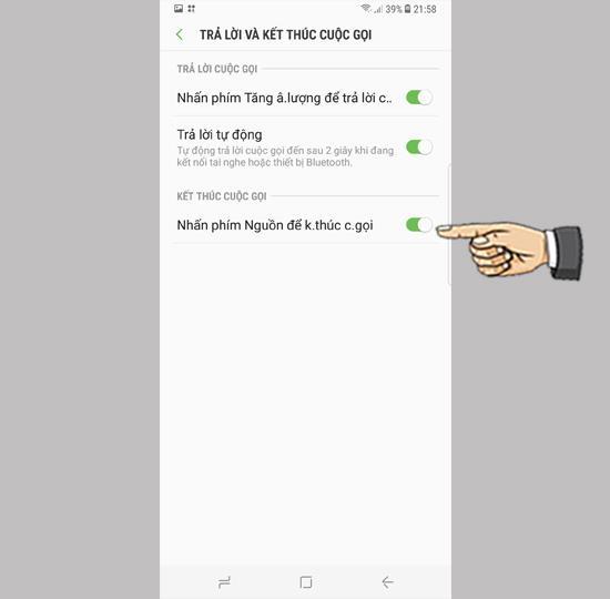 Samsung Galaxy S8 Plus에서 전화 받기 및 끊기
