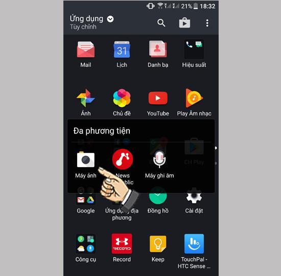 HTC U Ultra'da Panorama Selfie modu