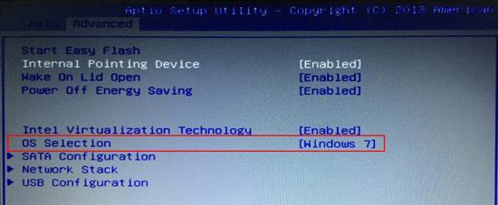 แก้ไขข้อผิดพลาดอัตโนมัติบน BIOS บนเครื่อง Asus