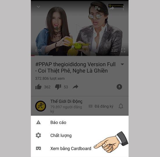 如何在 Youtube 上使用 Cardboard 功能
