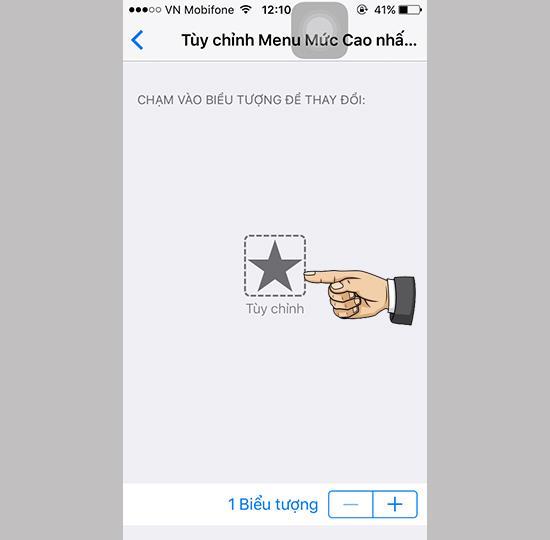 एक स्पर्श के साथ स्क्रीन लॉक करने के लिए iPhone वर्चुअल होम बटन का उपयोग करें
