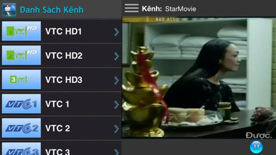 نرم افزاری برای تماشای آنلاین تلویزیون در iOS