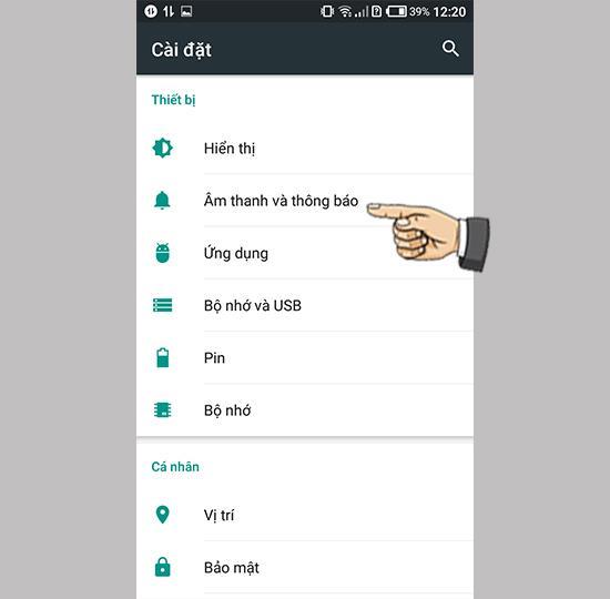 在 Itel S31 上為來電和消息啟用 Flash 通知